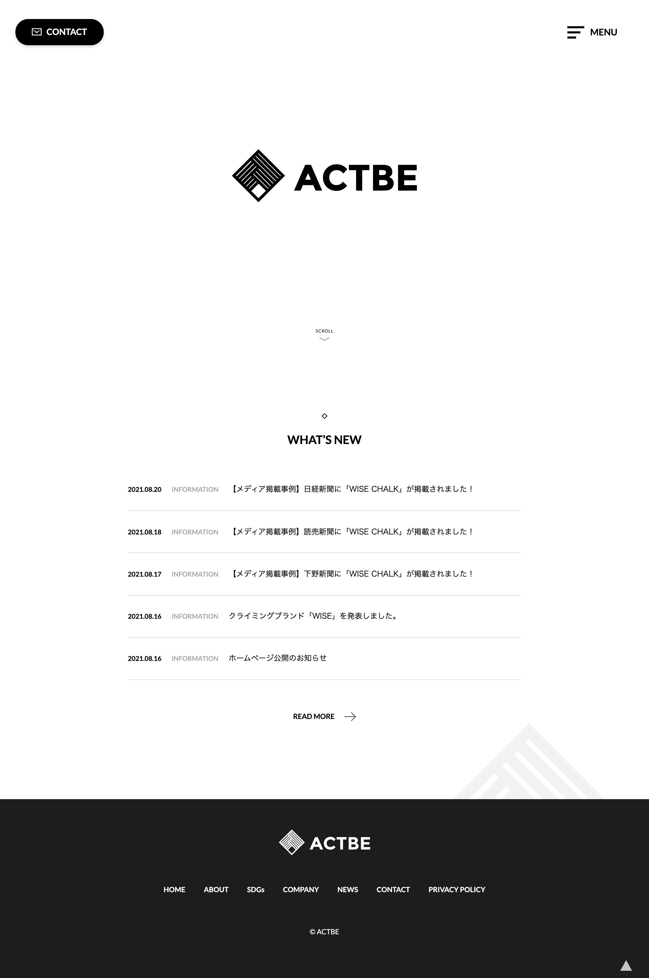 アクトビコーポレートサイト